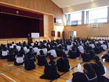 江南市立北部中学校 体育館 中学3年生(約170名)