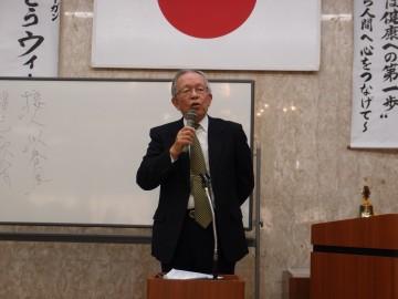 講師 田中豊先生 いちい信用金庫 育英会理事