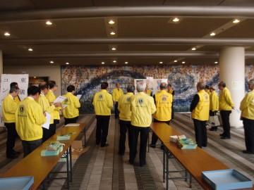 江南市民文化会館 「市民のつどい」 ライオンズメンバー 事前打合せ