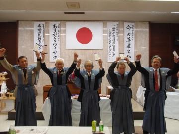 傘寿(80歳)、喜寿(77歳)、古希(70歳)、還暦(61歳)