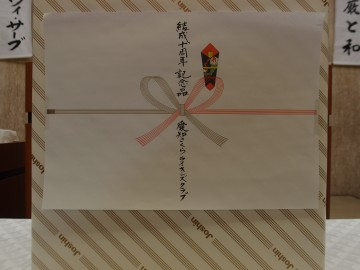 愛知さくらLC結成10周年記念品(加湿器)