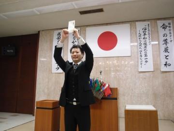 L松岡 信孝 長女「翼」ちゃん、お誕生おめとうございます!