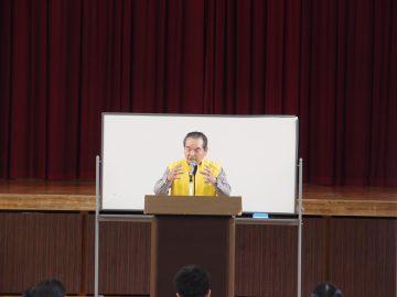 会長 L 野田 泰義