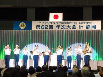 オープニングファンファーレ! 静岡県警察音楽隊演奏